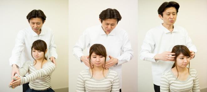 福岡市中央区、福岡市城南区の首痛、首こりや坐骨神経痛や腰痛は福岡の腰痛整体。