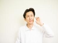 福岡市の腰痛、坐骨神経痛は福岡整体。