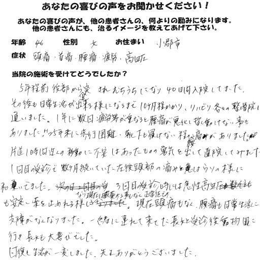体験談・口コミ・評判・おすすめ(人気ランキング上位)