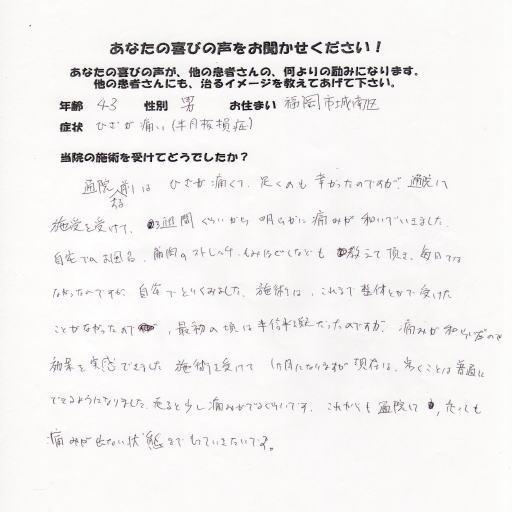 体験談・口コミ・おすすめアンケート(人気ランキングで評判)