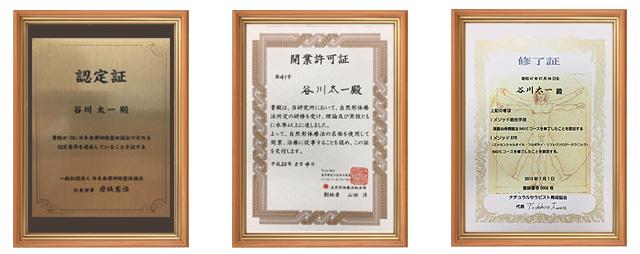 福岡市中央区、城南区、早良区、西区の女性に頭痛で口コミ人気でおすすめの六本松腰痛整体院。