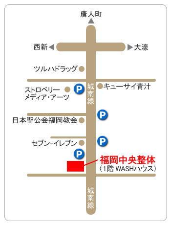 福岡市中央区、城南区、早良区の椎間板ヘルニア、坐骨神経痛、痺れの腰痛整体。