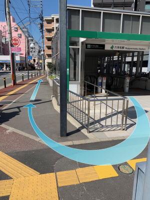 地下鉄六本松駅からの道順05