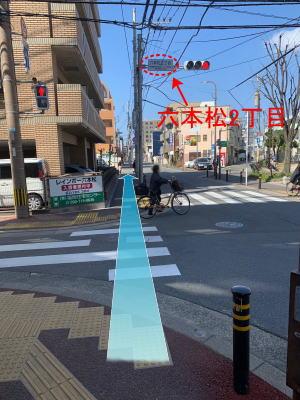 地下鉄六本松駅からの道順09